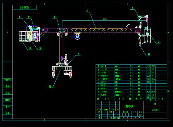 擦窗机总图设计CAD图纸