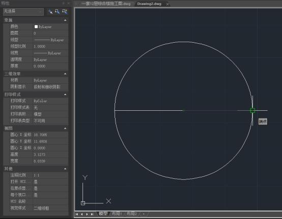 CAD画圆教程
