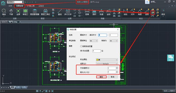 CAD测量长度标注距离不显示数字怎么办?