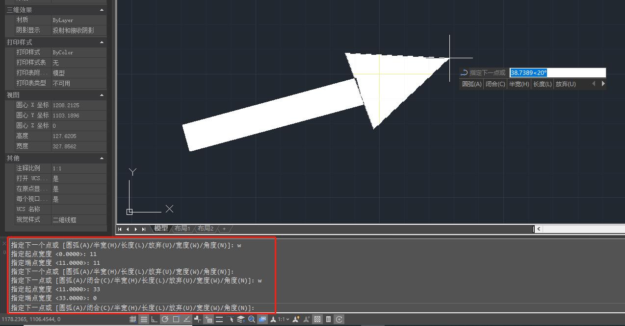 CAD怎么画箭头?CAD画箭头教程