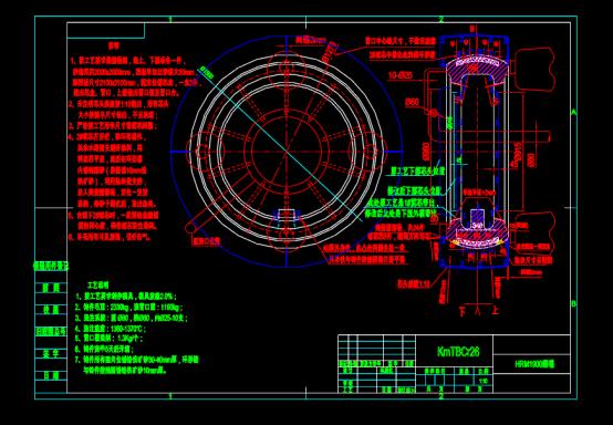 辊套模具CAD图纸
