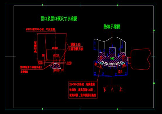 磨棍组芯模具CAD图纸