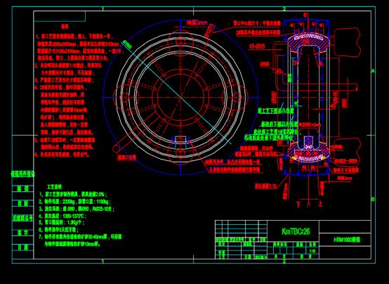 环形槽磨棍模具CAD图纸