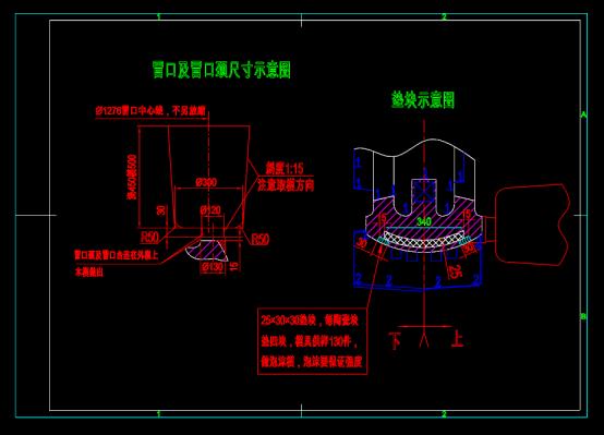 槽型板模磨棍模具CAD图纸
