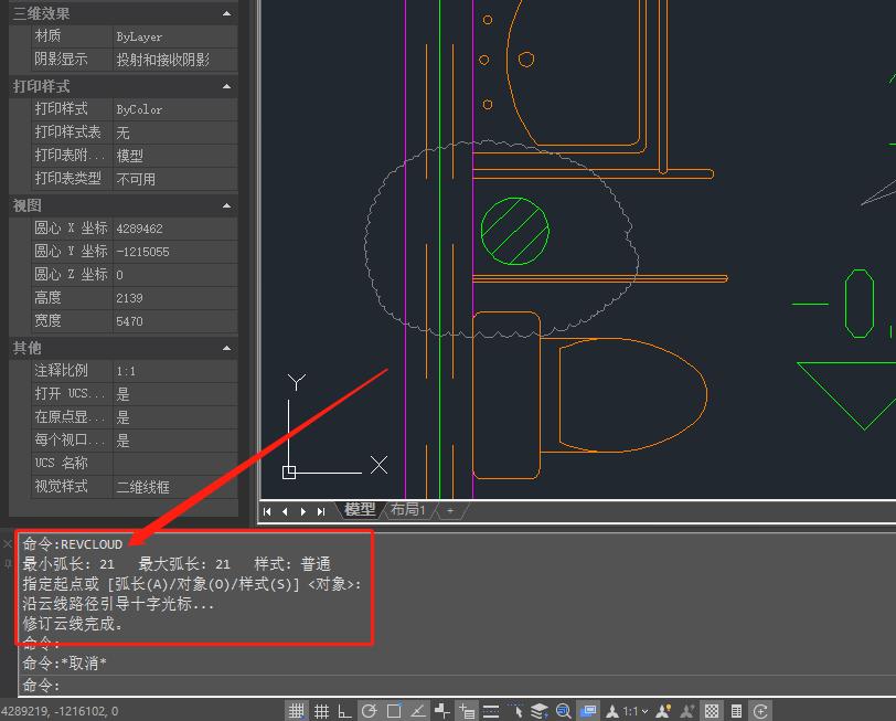 CAD云线怎么画?CAD云线快捷键