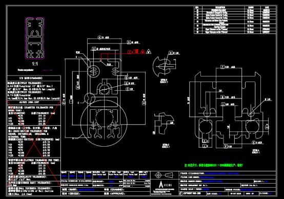 模具CAD下载图纸参考