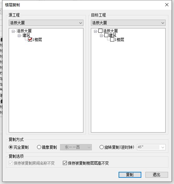CAD负荷计算时怎么复制楼层?CAD楼层复制技巧