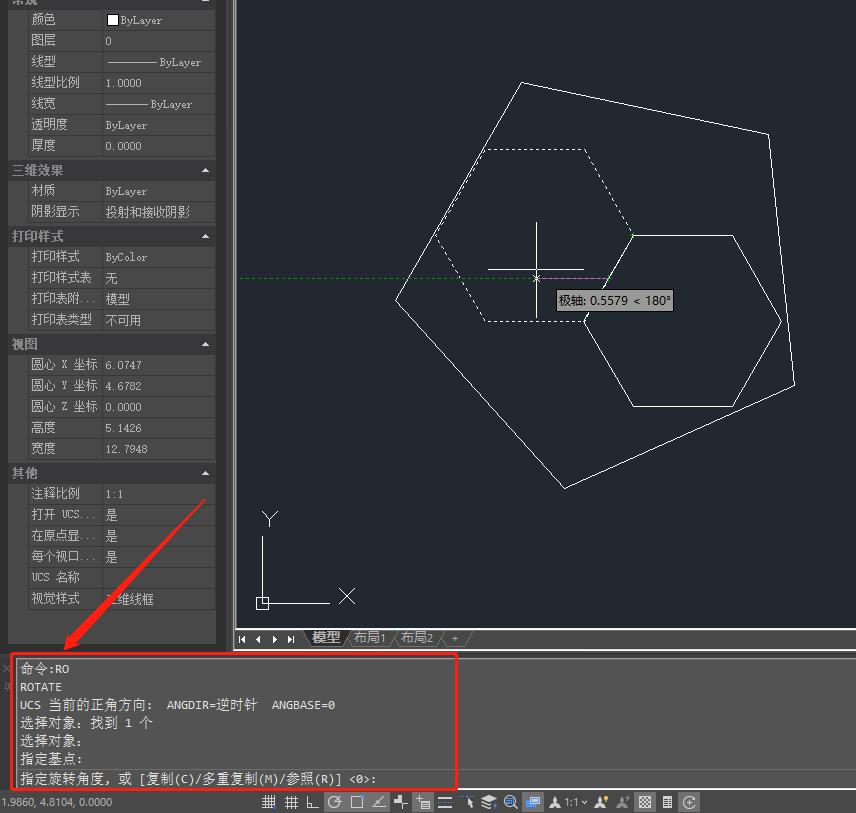 CAD旋转怎么用?CAD旋转快捷键应用技巧