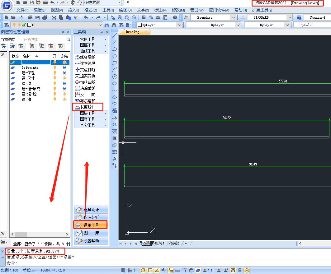 CAD如何统计图例总长度?CAD图例总长度统计教程