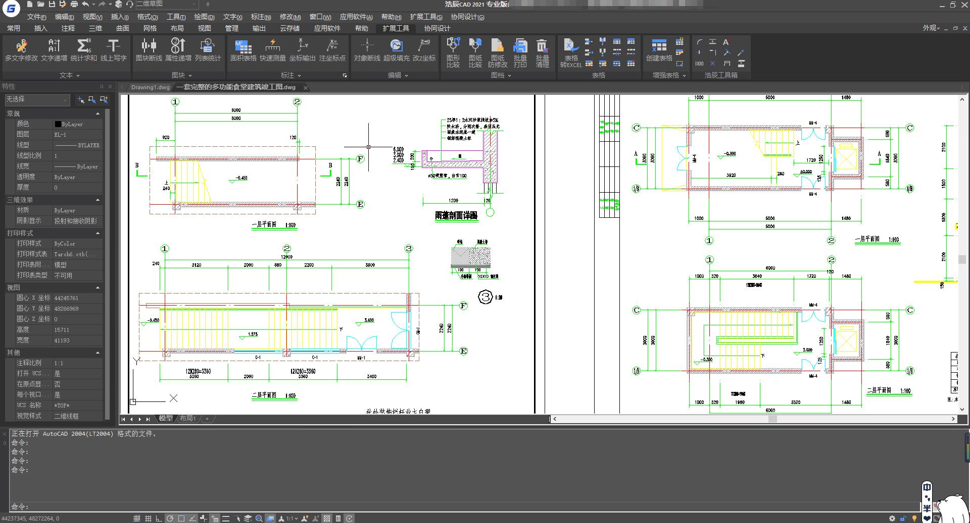 CAD背景怎么调成白色?CAD背景颜色设置