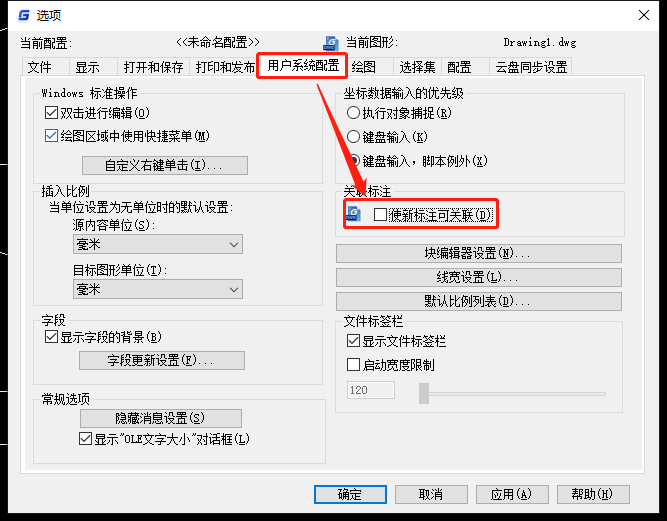 CAD图形移动后标注错乱怎么办?CAD标注错乱解决办法