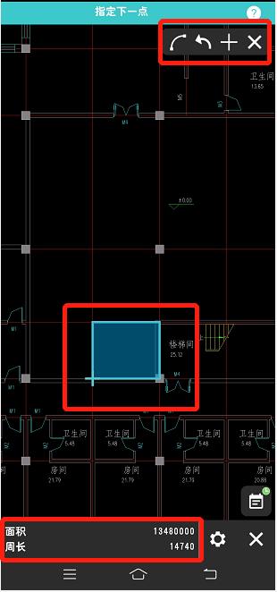 手机CAD看图软件中怎么算面积?CAD面积计算