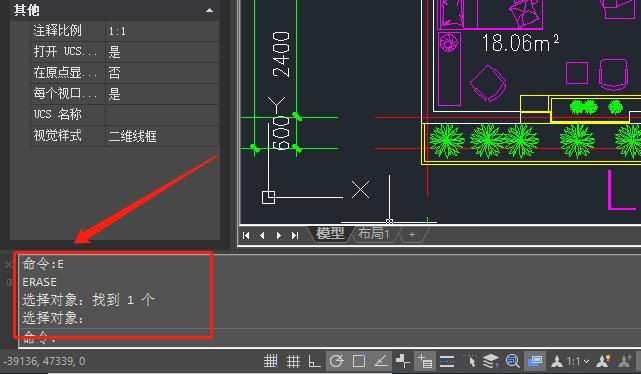 CAD删除快捷键命令是什么?CAD删除对象教程 在CAD绘图过程中,出错是不可避免的,那么如果想要删除图纸中错误的对象该如何操作?CAD删除快捷键命令是什么?下面就和小编一起来了解一下浩辰CAD软件中CAD删除错误对象的具体操作步骤吧! CAD删除快捷键命令: 浩辰CAD软件中CAD删除快捷键命令是:E(全称:ERASE),主要用于删除选定对象。 CAD删除错误对象的操作步骤: 在浩辰CAD软件打开图纸文件后,在命令行输入CAD删除快捷键命令:E,按回车键确定;接着根据命令行提示在图纸中选择需要删除的对象,按回车键确认即可删除。如下图所示: 除此之外还可以通过菜单栏和工具区来调用【删除】命令,具体操作步骤如下: 菜单栏:【编辑】—【删除】。如下图所示: 工具区:【常用】—【删除】。如下图所示: 本篇教程中小编给大家整理分享了浩辰CAD软件中CAD删除快捷键命令以及CAD删除对象的操作技巧,相信各位小伙伴通过上述介绍对此也有所了解了,更多相关CAD教程请访问浩辰CAD软件官网教程专区查看