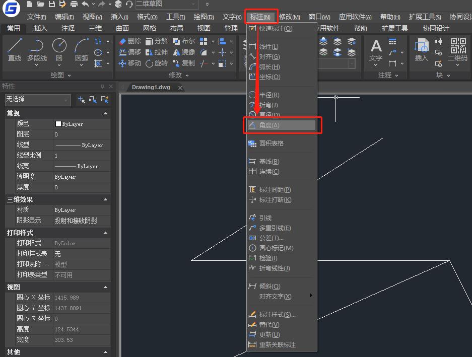 CAD角度命令怎么输入?CAD角度标注