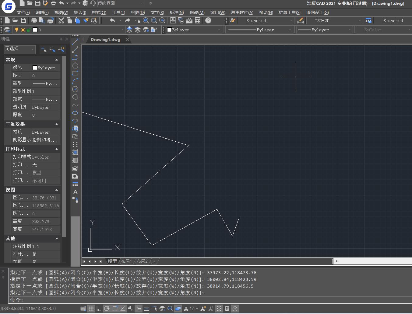 CAD中怎么通过坐标值画直线或多段线?