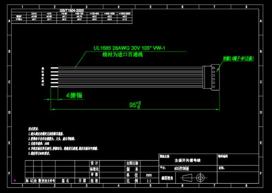 主板开关信号线CAD图纸