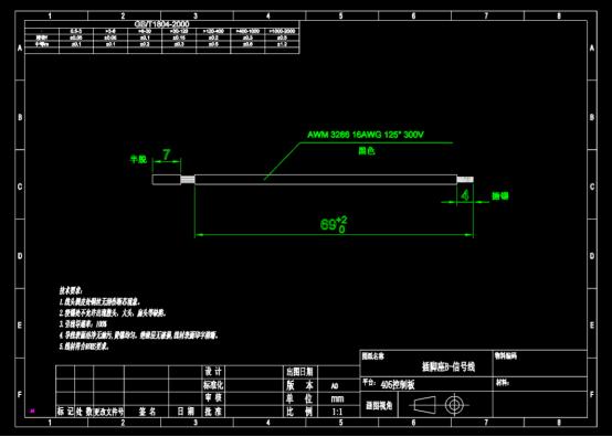 脚插座B-信号线CAD图纸