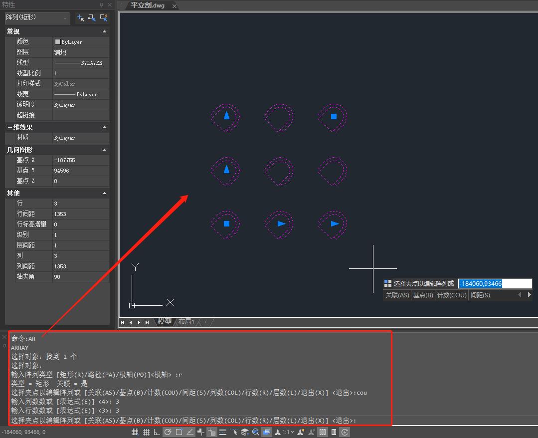 CAD阵列快捷键命令是什么?CAD阵列命令应用技巧