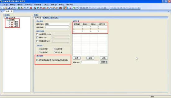 暖通CAD中建筑主页面怎么用?CAD建筑主页面介绍