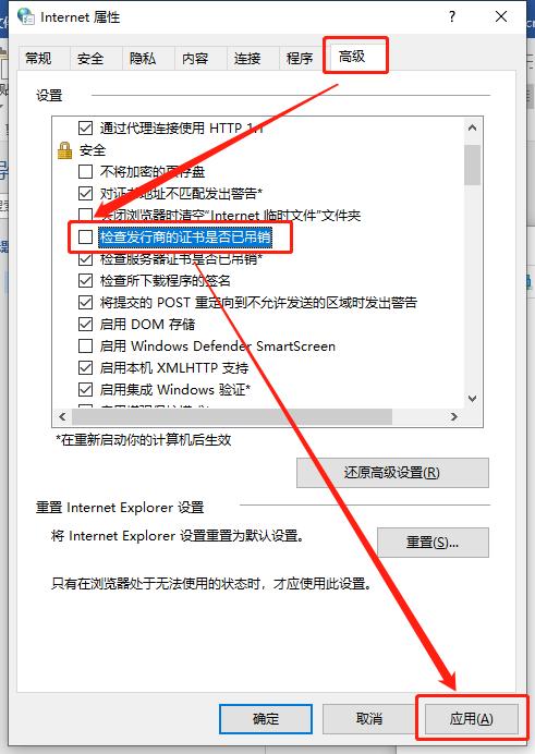 CAD启动很慢怎么办?