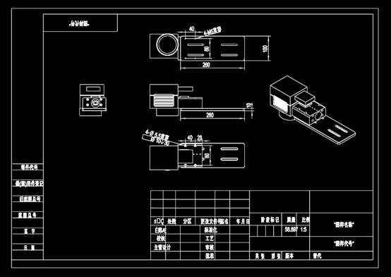 机械设备练习CAD图纸