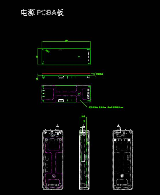电源PCBA板CAD图纸