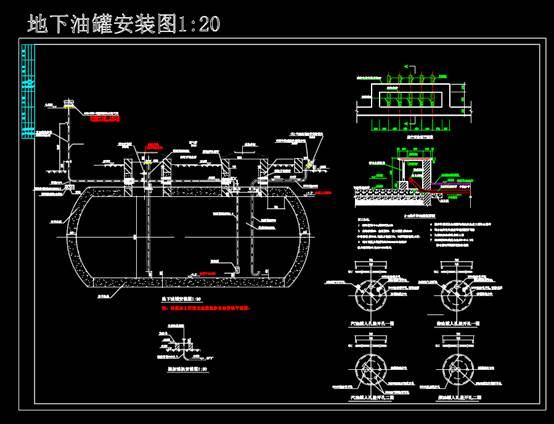 油罐安装图CAD图纸