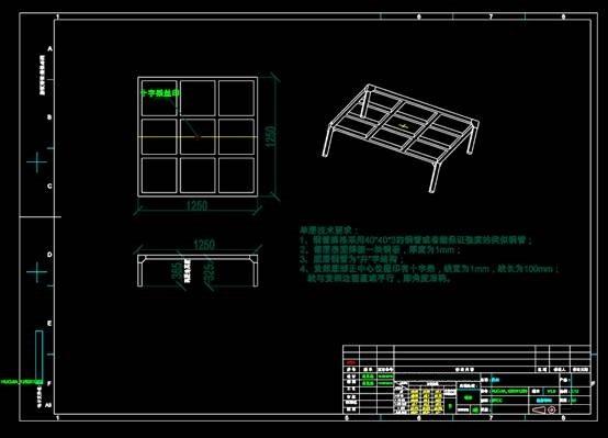 单层货架设计CAD图纸