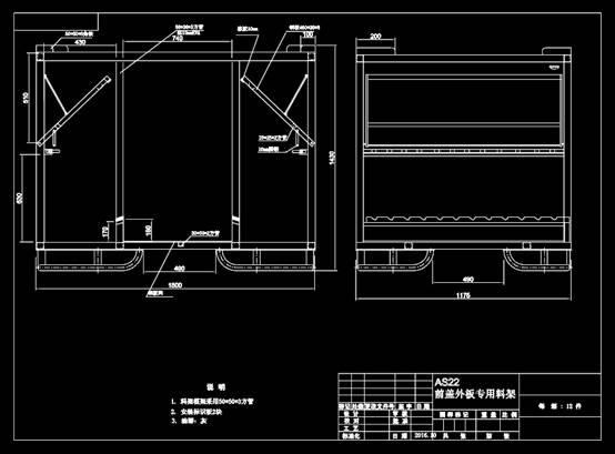 前盖外板专用CAD图纸