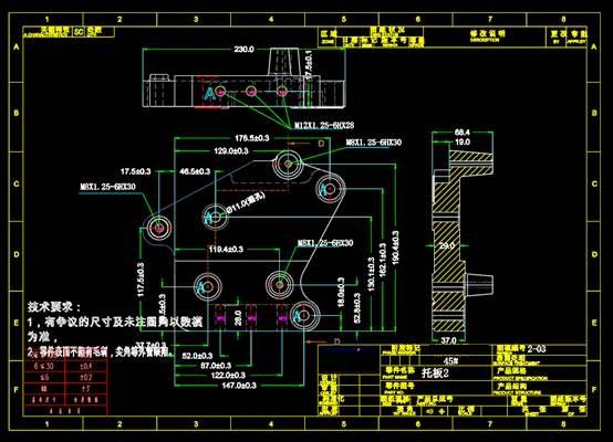 右悬置外协件托板CAD图纸