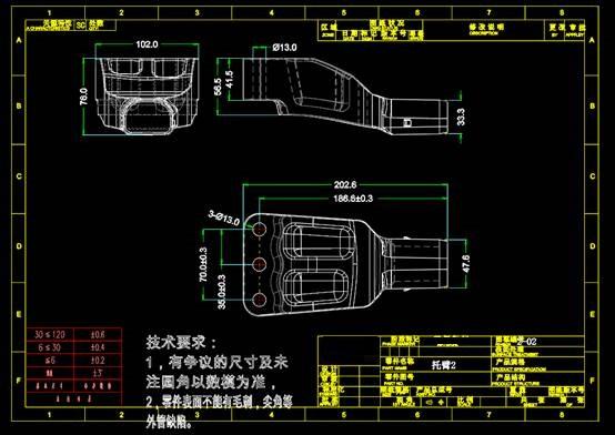右悬置外协件托臂设计CAD图纸