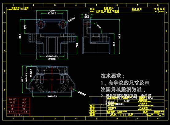 固定块设计CAD图纸