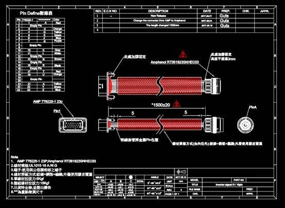 端子连接机械零部件CAD图纸