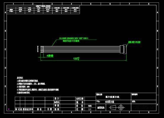 LED灯线组设计CAD图纸