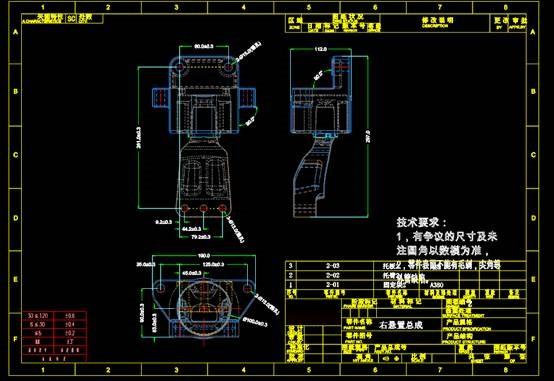 右悬置总成CAD图纸