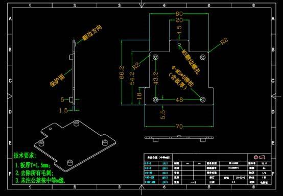 转接板支架CAD图纸