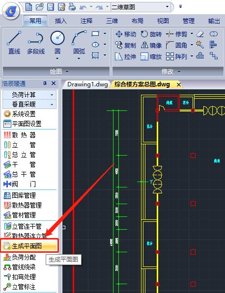 CAD中如何复制平面图?CAD平面图复制技巧