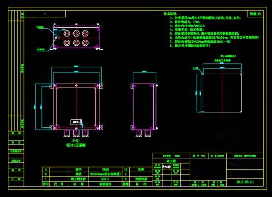 防爆防腐接线柜CAD图纸