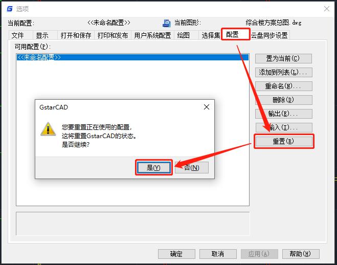 CAD工具栏不见了怎么显示出来?