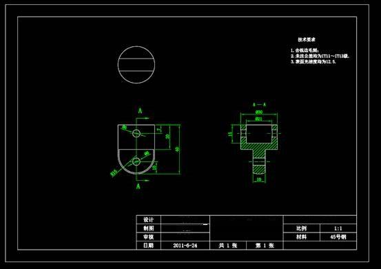 赛车节能转向套筒设计CAD图纸