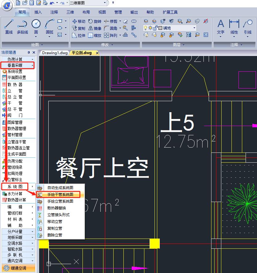 CAD中如何手动绘制干管系统图?