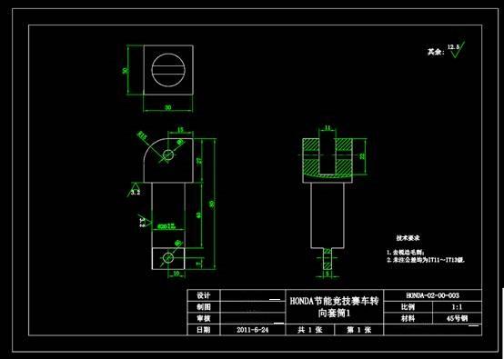 转向套筒CAD图纸
