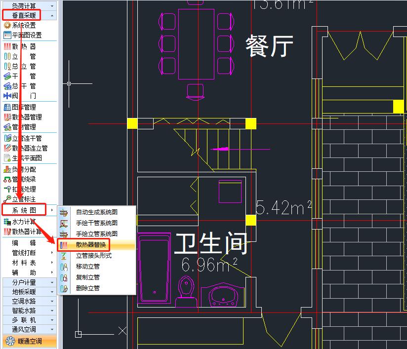 CAD软件如何替换系统图中的散热器?