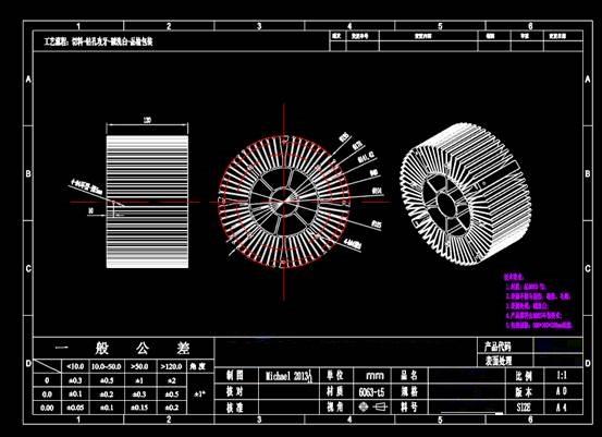 工矿灯散热器CAD图纸