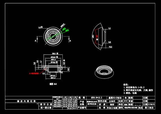 台灯款手机支架设计CAD图纸
