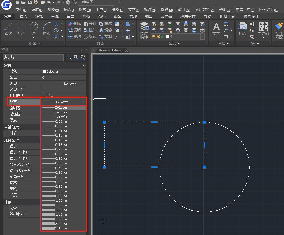 CAD线宽设置在哪里?CAD显示线宽