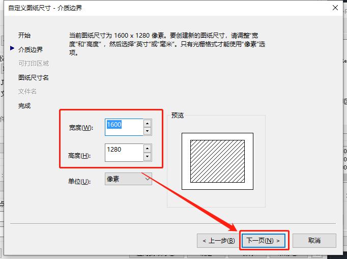 CAD怎么导出jpg格式?CAD导出图片教程