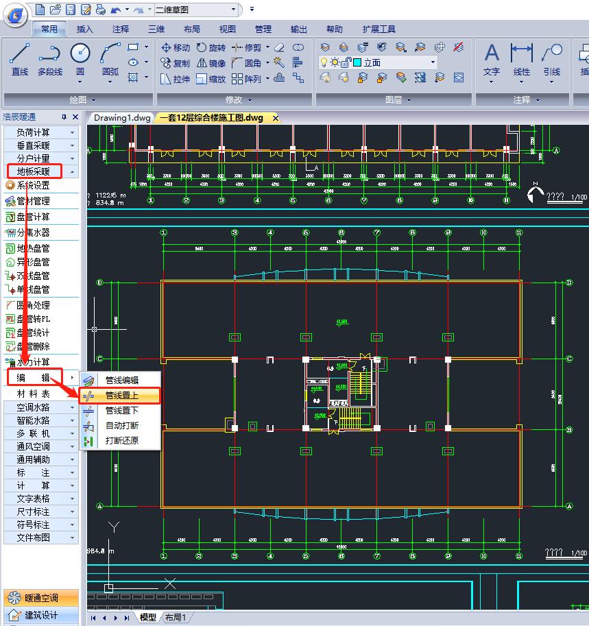 如何将CAD施工图中的部分管线置上?