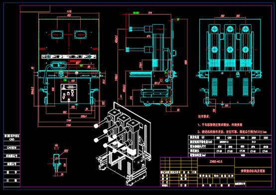 弹簧操动机构及框架设计CAD图纸