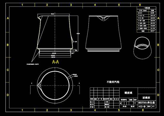 玻璃养生壶设计CAD图纸